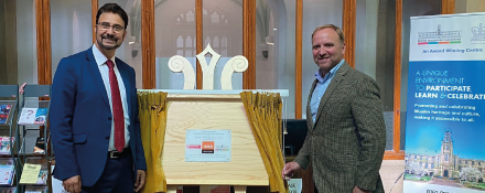 British Muslim Heritage Centre with GMB union